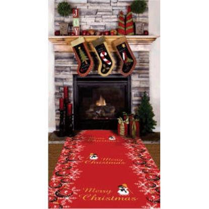 Immagine di Passatoia pigalle christmas decoro neve, fondo resinato, h.cm.100  (prezzo al mt.)