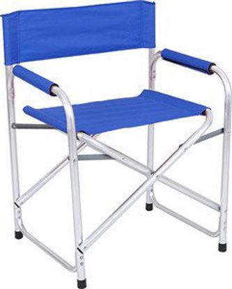 Immagine di sedia regista pieghevole, struttura in allumino, seduta in textilene colore blù, dimensioni cm.59x48 h.78