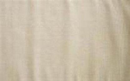 Immagine di Tappeto in juta cm.140x200 bianco