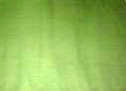 Immagine di Tappeto in juta cm.140x200 verde