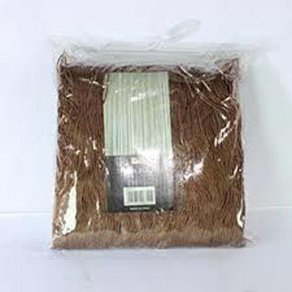 Immagine di Tenda beauty da interno in poliestere  marrone cm.100x220
