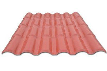 Immagine di Lastra di copertura modello roma colore terracotta cm. 1080x1968