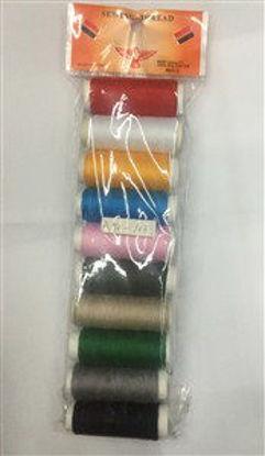 Immagine di 10 matasse filo da cucire vari colori