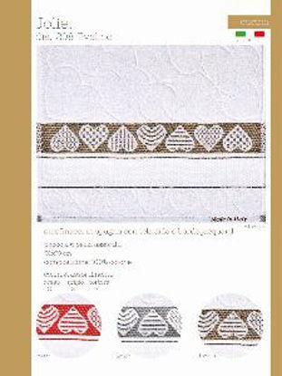Immagine di Jolie 6 strofinacci in spugna cotone 100% misure cm. 50x70