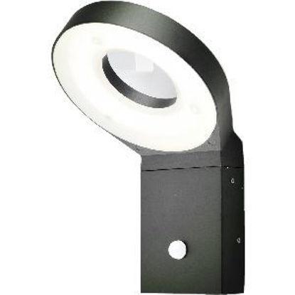 Immagine di LAMPADA LED INTEGR.C/S 8W BLACK 17X17X27